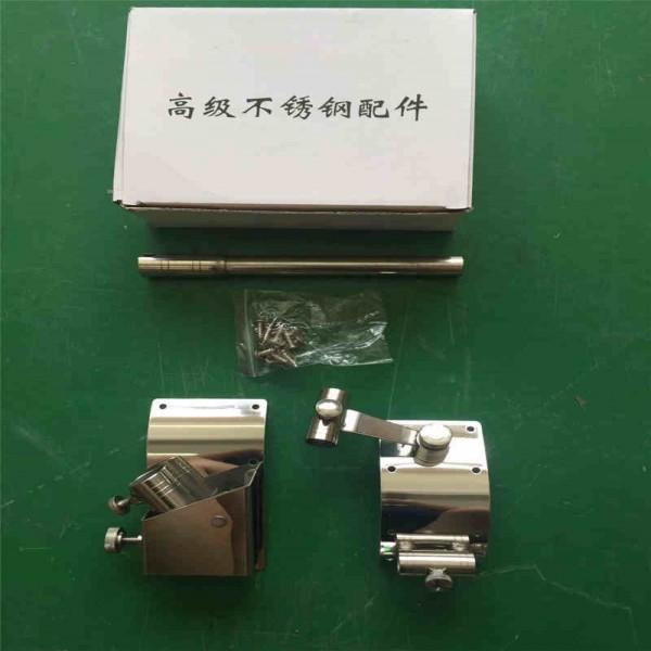 TL256钓箱不锈钢配件