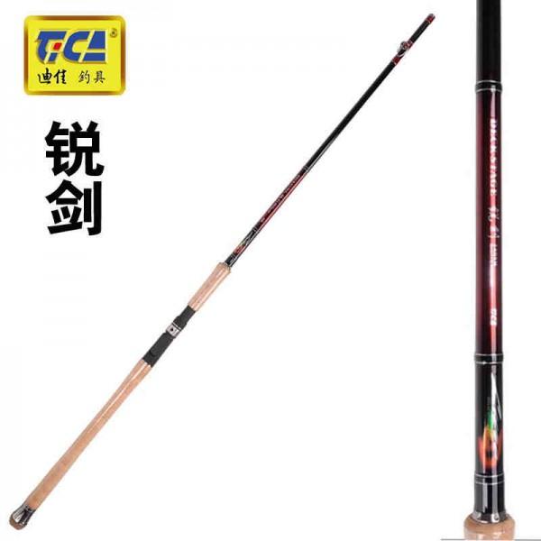 锐剑(淡水枪柄)